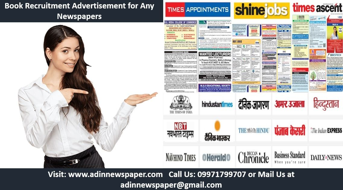 Recruitment Ads in Pune Newspapers