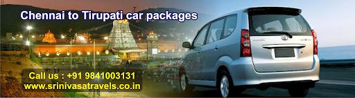 Chennai Tirupati Tour Packages