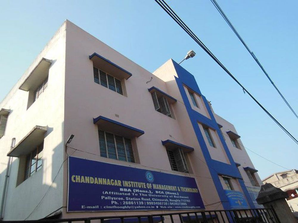 Information Technology College in West Bengal