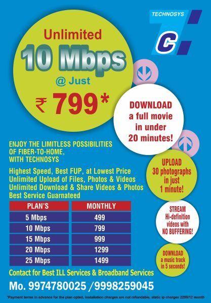 best broadband internet service provider