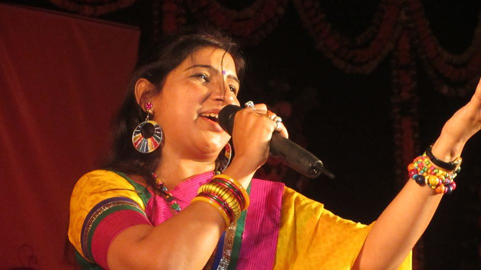 Famous Folk singer of Bihar in India | Dr. Nitu Kumari Nootan