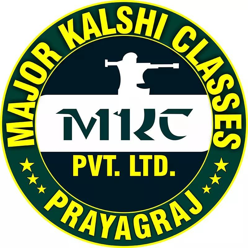 Best Book for NDA Exam Preparation - Major Kalshi Classes Pvt. Ltd.