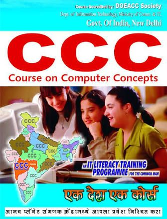Computerized Courses Offered For Best Ever