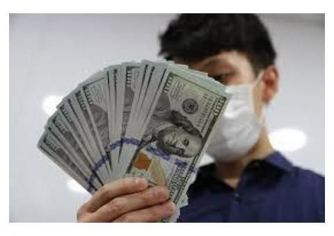 ARE YOU IN NEED OF EMERGENCY LOAN OFFER