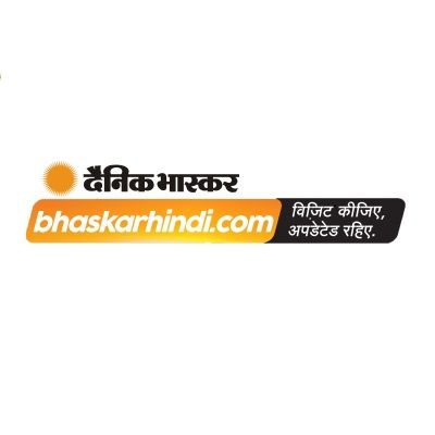 Sidhi News in Hindi - Dainik Bhaskar Hindi