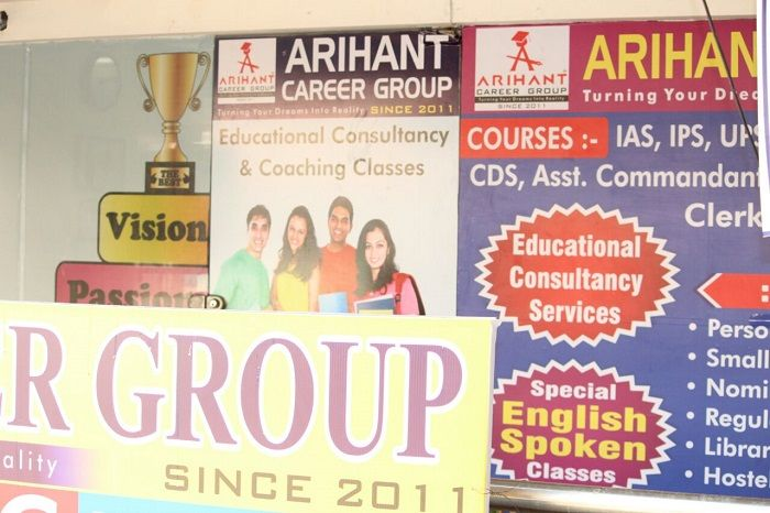 Arihant Career Group – GSET | IAS | IPS | GPSC | UPSC | NDA Coaching in Vadodara 390001