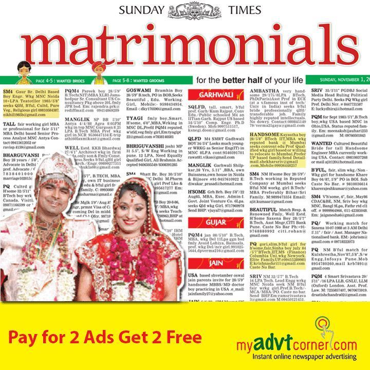 Matrimonial Ads in Hindustan Times Newspaper