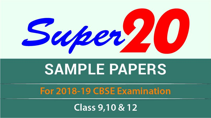 Buy CBSE sample Paper 2019 for Class 12 at Affordable Prices from Full Circle Education