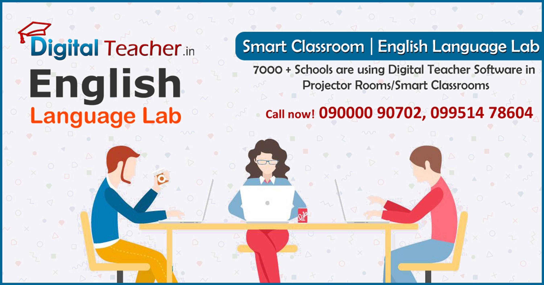 English language lab   Digital language lab - Hyderabad, India