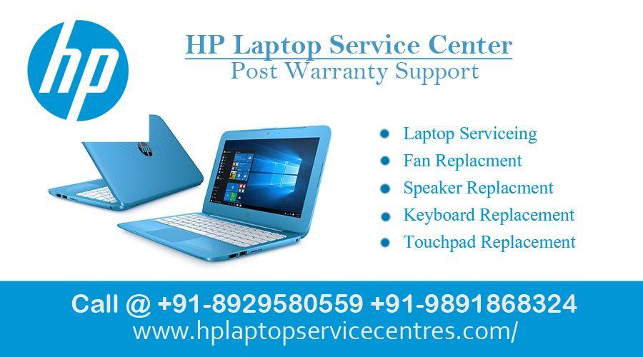 HP service center in Ambarnath