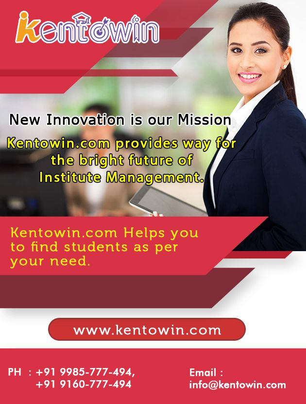 Best Management Application for all Institutes in India Kentowin