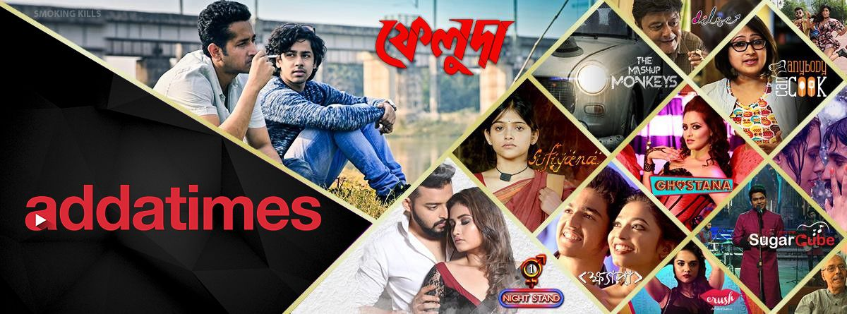 World 1st Bengali OTT | Entertainment App – Addatimes