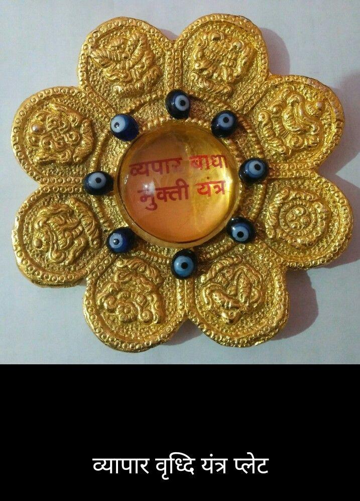 Love back astrologer baba ji 72hr smadhan8146006669