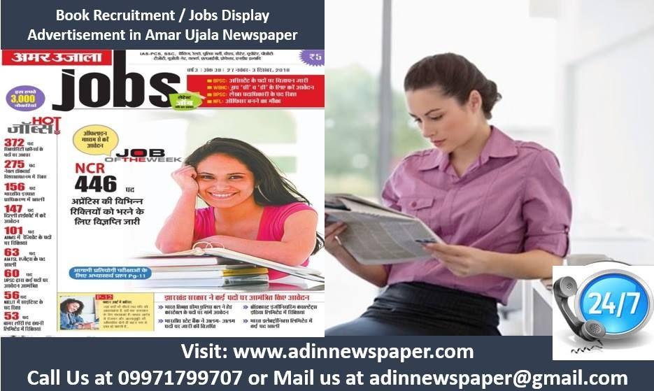 Amar Ujala Recruitment Display Ad Booking Online