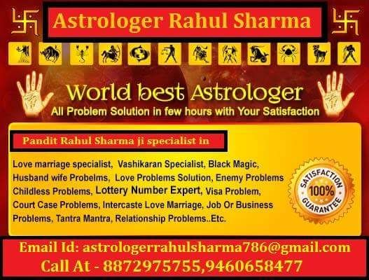 World famous no.1 love marriage specialist in chandighar