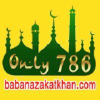 Vashikaran Specialist Baba Ji, Black Magic, Love Guru, Tantra Mantra Astrologer in Ludhiana Punjab India +91-9914522258 +91-7889279482 http://www.babanazakatkhan.com