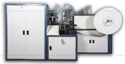 Paper cup machine in Coimbatore  - AR Industry