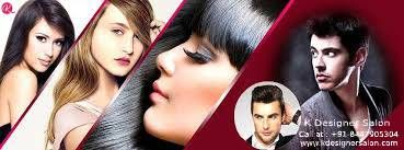 Get Designer Hair Salon in Noida Sector 104 Area