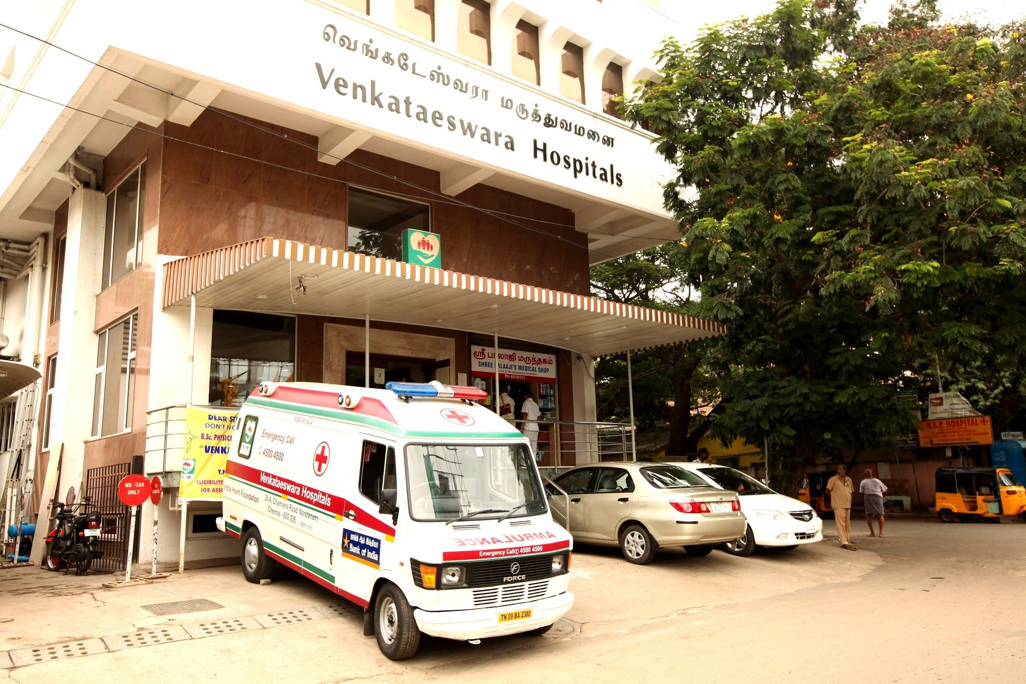 Best Hospitals in Chennai