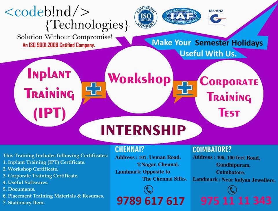 inplant training in chennai for eee