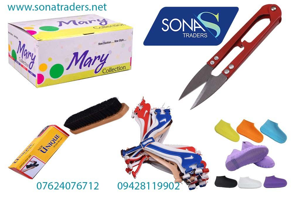 Shoe Material Supplier in Ahmedabad | Sona Traders