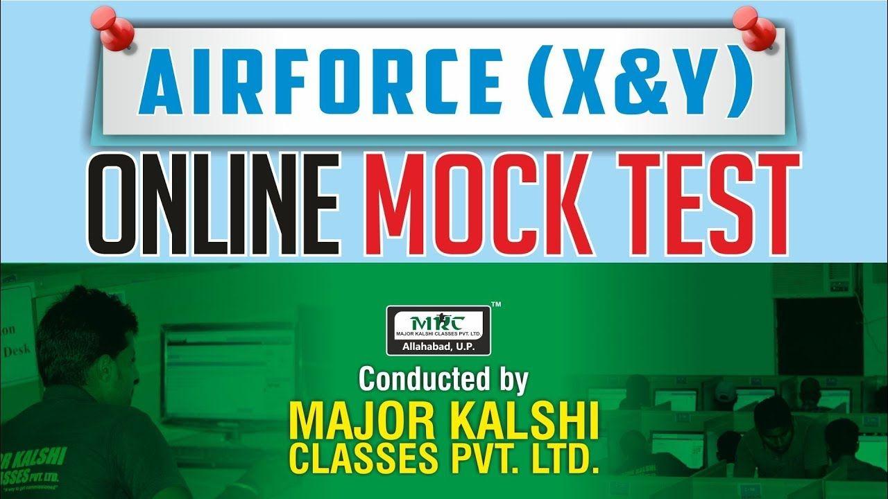Air Force X & Y Mock Test
