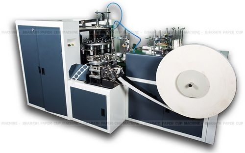 Paper cup machine in hyderabad- AR Paper cup Machine
