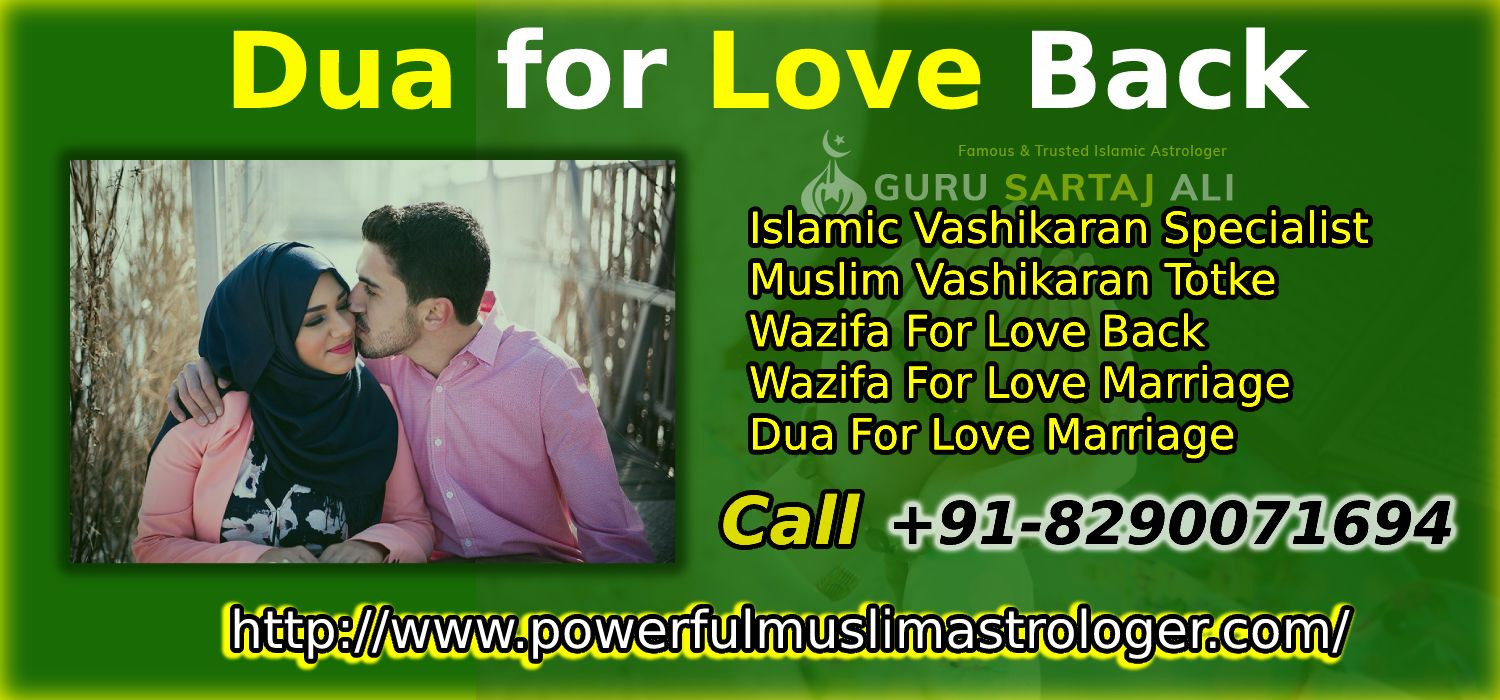 Muslim Astrologer   DuA fOr LoVe BacK    100% Solution   Call Now +91-8290071694
