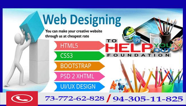 website designing company in patna-seo in patna-ToHelpYouOut