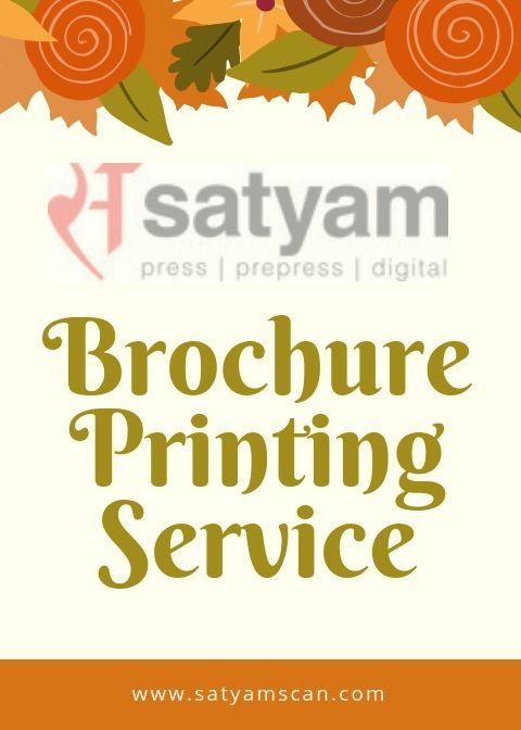 Brochure Printing in Ahmedabad