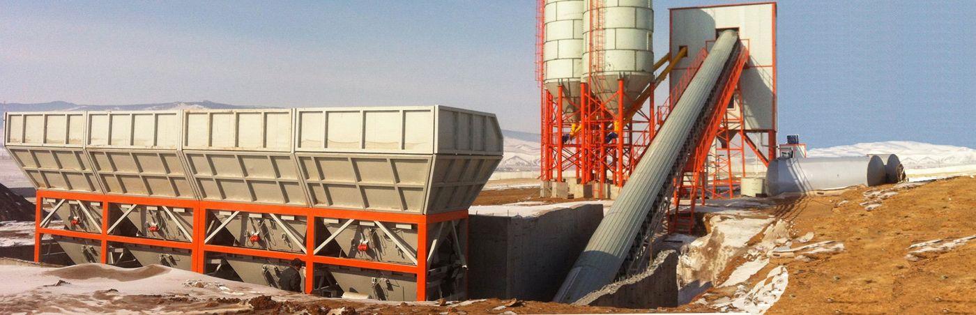 Asphalt mix plant - Asphalt Road Equipment Manufacturer in India.