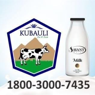 Kubauli Agro - Pure Natural Milk & Milk Products