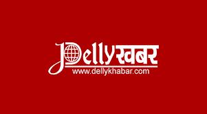 Delly Khabar