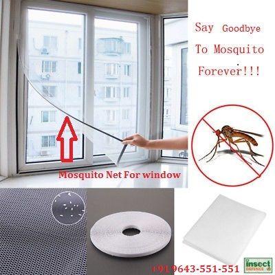 Mosquito Screen Doors | Mosquito Screen India | Mosquito Nets For Doors