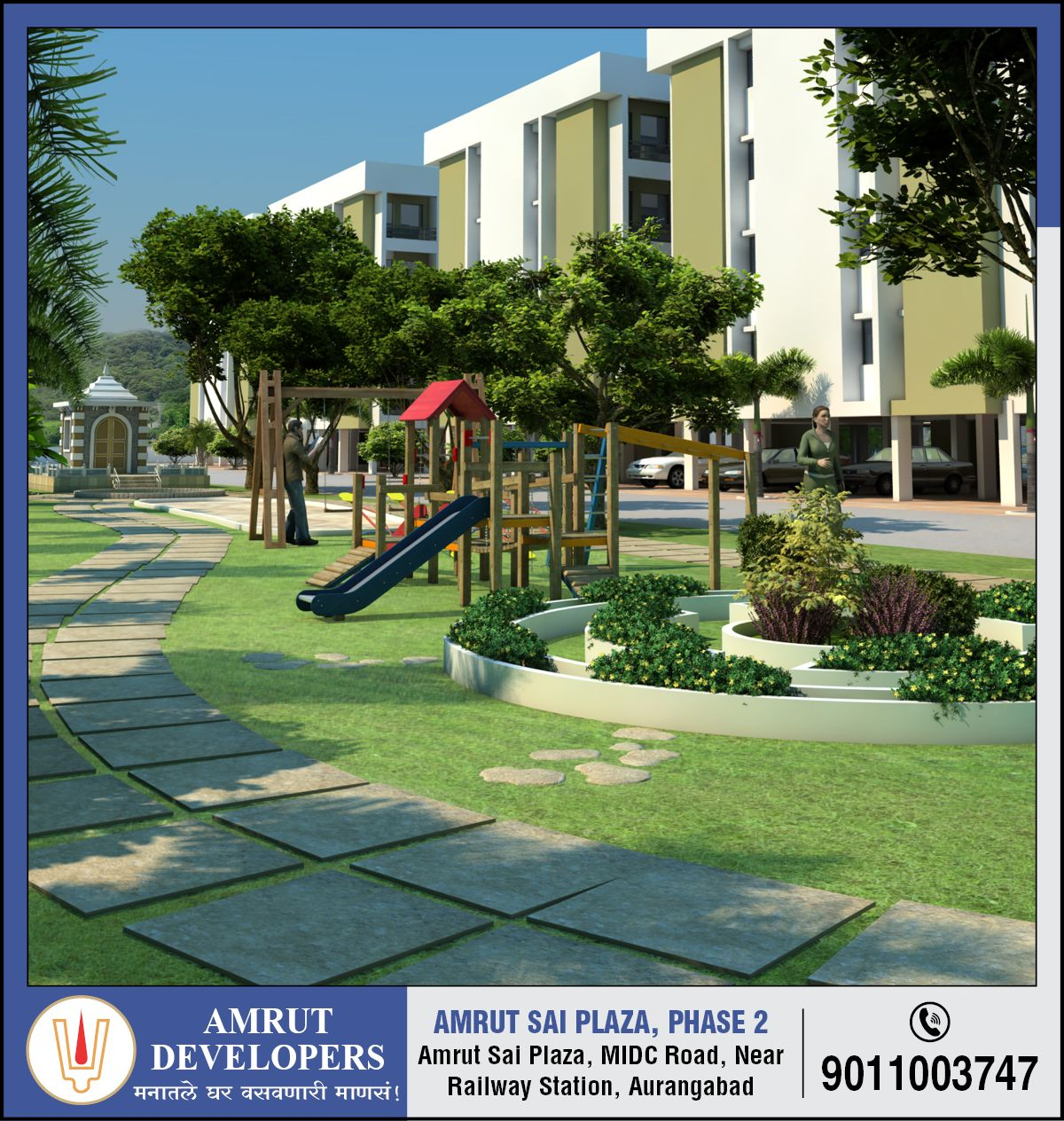 Amrut Sai Plaza - Phase 2 | 2 BHK Flats at MIDC Road, Near Railway Station