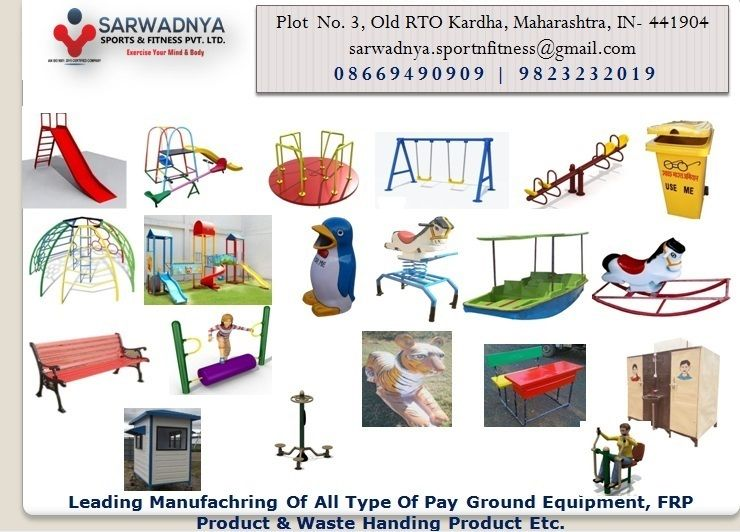 Sarwadnya Sports and Fitness Pvt. Ltd. - Children Playground Equipment, Outdoor Playground Equipment, Playground Equipment,