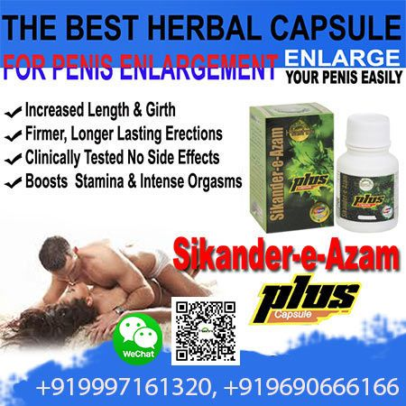 Natural Balance, Sikander-e-Azam Plus Capsule Sexual Energy