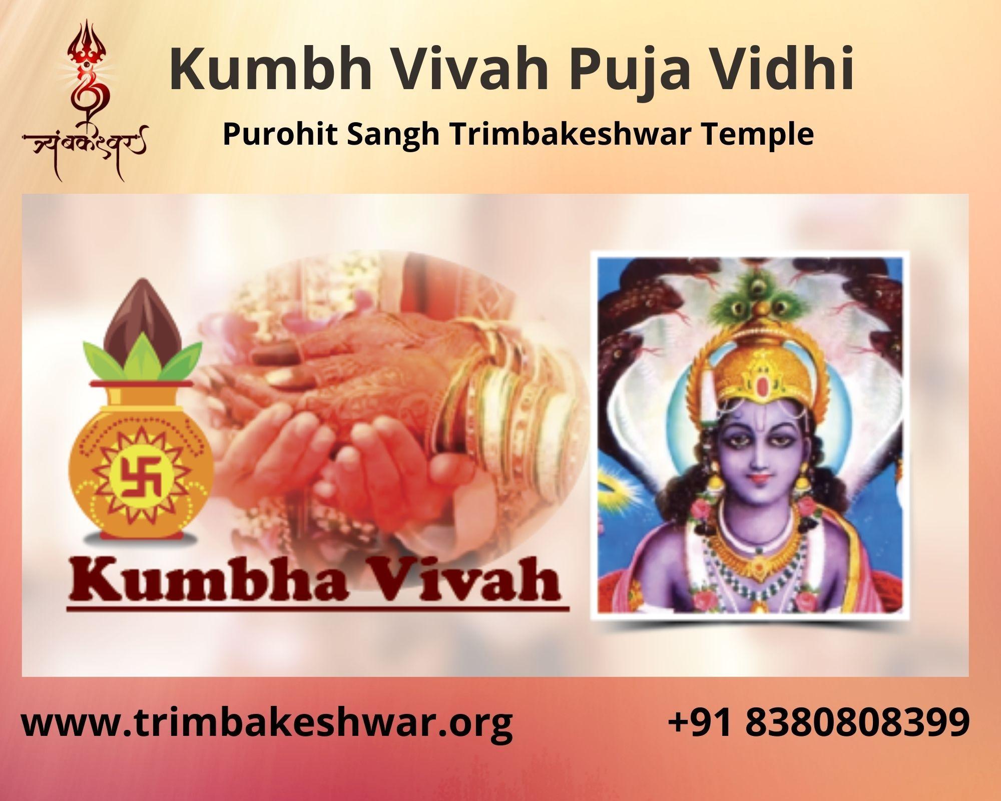 What is Kumbh Vivah Puja Vidhi?
